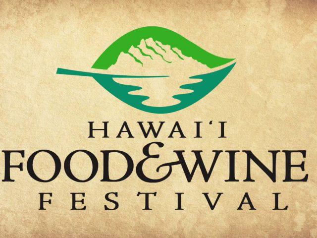 ハワイフード&ワインフェステイバル